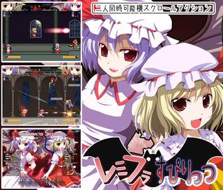 DLsite紹介画像のコピー.jpg